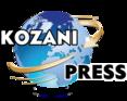 kozanipress